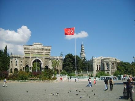 6f61aa259 تركيا انضمت الى قطر للتفاوض بشأن اتفاق بين اسرائيل وحماس | Mulhak ...