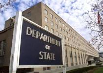 إصابة اربعة في حريق بمبنى وزارة الخارجية الامريكية