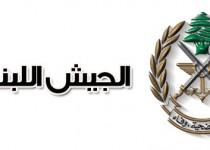 الجيش-اللبناني-شعار