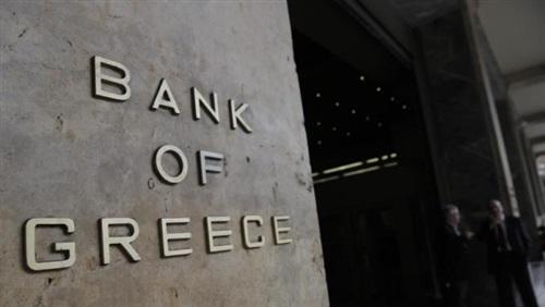 سحب ودائع تفوق المليار يورو من بنوك اليونان