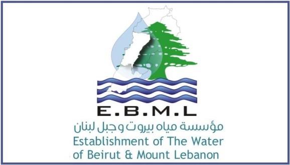 مياه بيروت وجبل لبنان : إعادة توزيع المياه في مناطق المتن غدا