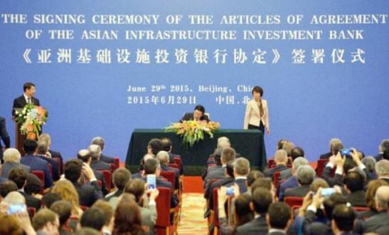 57 دولة توقّع النظام الاساسي لبنك الاستثمار الاسيوي في بكين