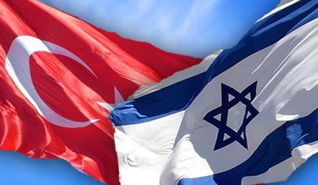 لقاءات تركية-إسرائيلية سعياً لاعادة تطبيع العلاقات بين الدولتين