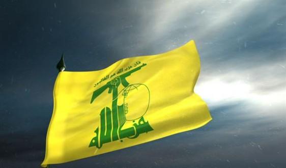 """حزب الله يدين جرائم """"داعش"""" بحق مواطنين عراقيين"""