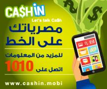 Cashin – home