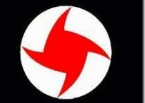 الحزب-السوري-القومي-الاجتماعي-