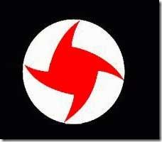 القومي: العدو الإسرائيلي هو أصل الإرهاب وصانعه وراعيه