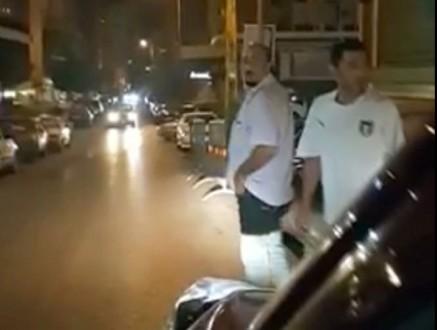 بالفيديو ـ إشكال بين مرافقي النائب وابنة الوزير .. والسبب موقف سيارة!