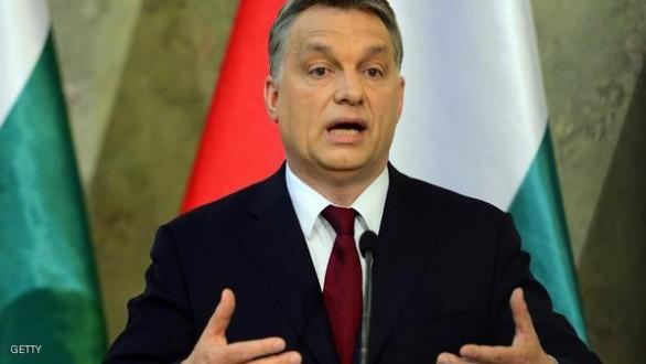 رئيس الوزراء الهنغاري: الهجرة غير الشرعية أسهمت في زيادة معدلات البطالة