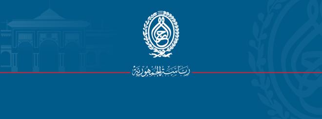 تونس.. تمديد حالة الطوارىء لشهرين إضافيين