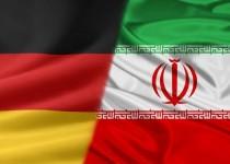 علم ايران والمانيا