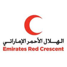 وصول سفينة مساعدات تابعة للهلال الاحمر الاماراتي الى عدن