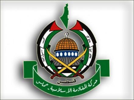 حماس: دماء الطفل علي هي وقود ثورة اليوم