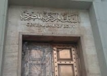 Egyptcentralbank