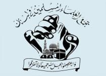تجمع العلماء المسلمين يحذر من فتاوى التكفير والفتنة