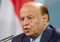 الرئيس-اليمني-عبد-ربه-منصور-هادي