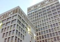 وزارة-المالية2-300x300