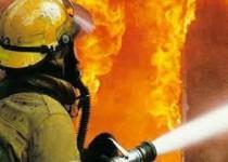 حريق 2