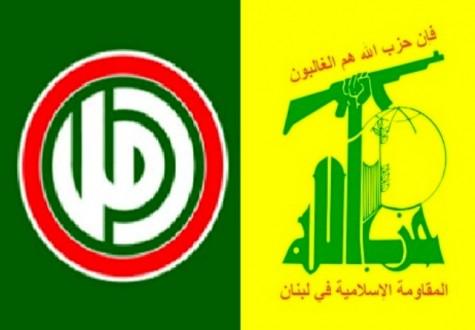 9f990e3f54241 أمل وحزب الله في البقاع   للالتزام بثلاثية الشعب والجيش والمقاومة ...