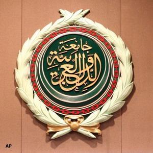 الجامعة العربية تطالب المحكمة الجنائية بالتحقيق بحادثة الدوابشة