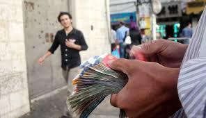موظفو الدولة اللبنانية بلا رواتب بدءًا من الشهر المقبل؟