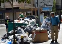 أزمة النفايات
