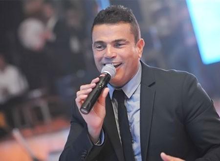حقيقة ابتعاد عمرو دياب عن الغناء