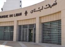 Banque-du-Liban