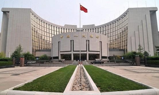 الصين ضخت حوالي مئة مليار دولار لتحفيز اقتصادها