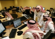 Saudi-IT-Computer