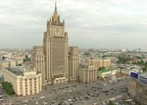 وزارة-الخارجية-الروسية