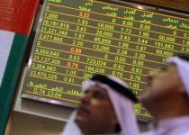 Emirati traders follow the stock market