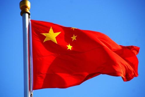 الصين تطلق خطط إصلاح للشركات الحكومية