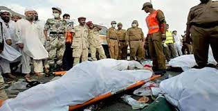 ارتفاع عدد ضحايا حجاج باكستان في منى إلى 36