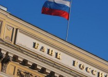 RussiaCentralBank1