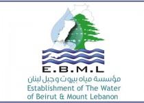 lمياه بيروت