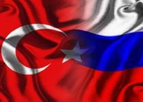 روسيا-تركيا