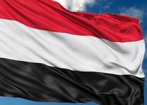 اليمن26