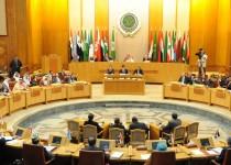 جامعة_الدول_العربية9