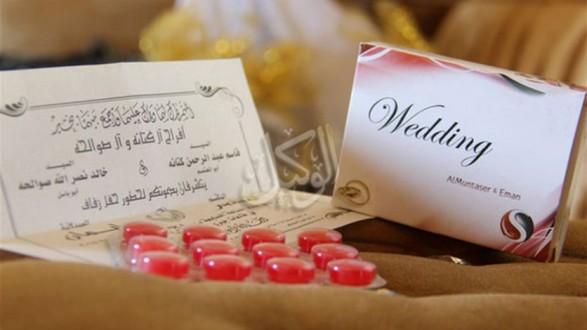 أحدث بطاقات الزفاف.. علبة دواء