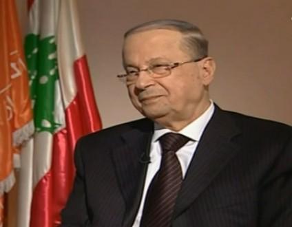 عون: لن أعود الى الحكومة الا بقائد جيش جديد وانتخاب مجلس عسكري