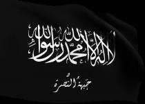 علم-جبهة-النصرة1