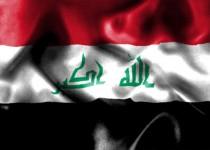 علم-العراق