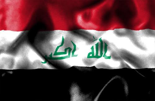 المجلس الوزاري للأمن الوطني العراقي يطالب القوات التركية بالانسحاب من نينوى