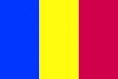 إصابة 5 اشخاص بانفجار في مخبز في رومانيا