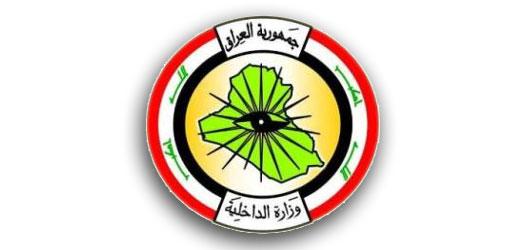 الداخلية العراقية: مليونا زائر ايراني وصلوا الى البلاد وفوضى على معبر حدودي مشترك