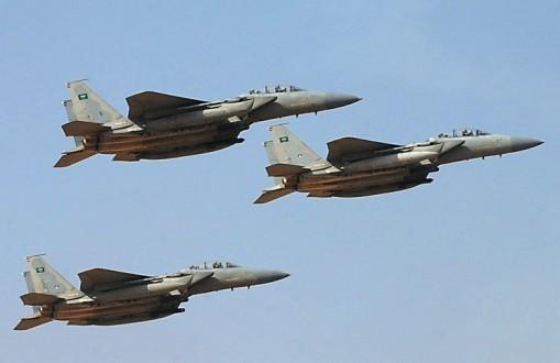طائرات التحالف تستهدف المعهد المهني بمنطقة جحانة في خولان شمال صنعاء