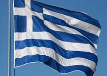 news-علم-اليونان-20130131343158-1