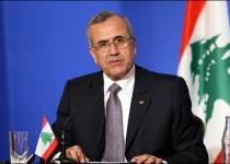 ميشال-سليمان-الرئيس-اللبناني1
