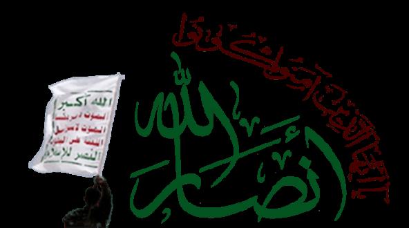 """انطلاق مراسم تبادل الأسرى بين قوات هادي وحركة """"أنصار الله"""""""